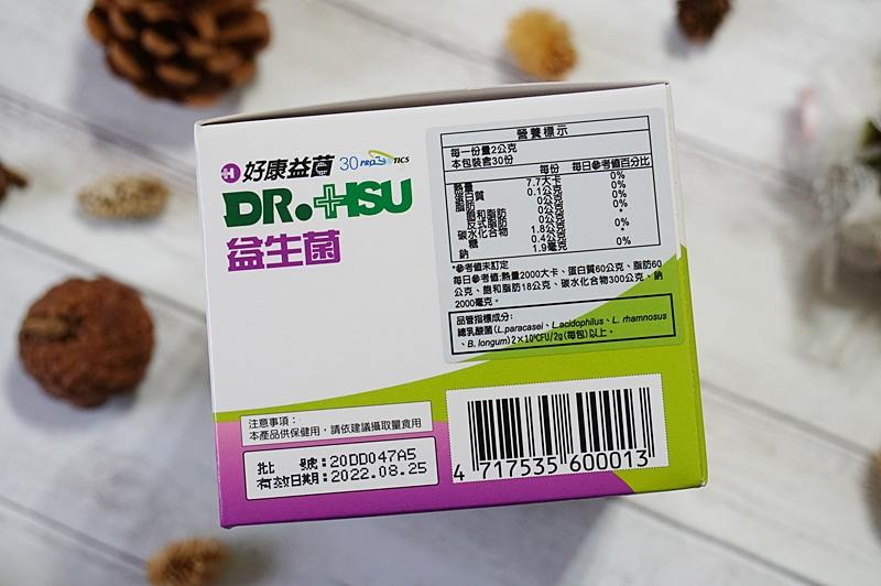 益生菌.益生菌推薦.益生菌好處.益生菌什麼時候吃.益生菌怎麼吃.Dr.Hsu好康益菌.愛私密.