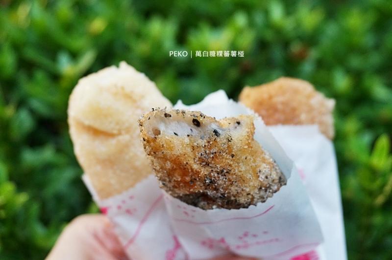 三重美食.萬白糖粿蕃薯椪.台南小吃.白糖粿.三和夜市美食.台北白糖粿.