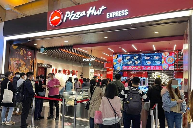 Pizza Hut EXPRESS.必勝客早餐店.板橋環球美食.