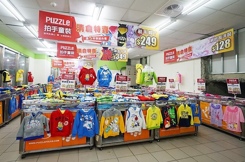 [情報] 台北。拍手童裝特賣會(三倍券可用)