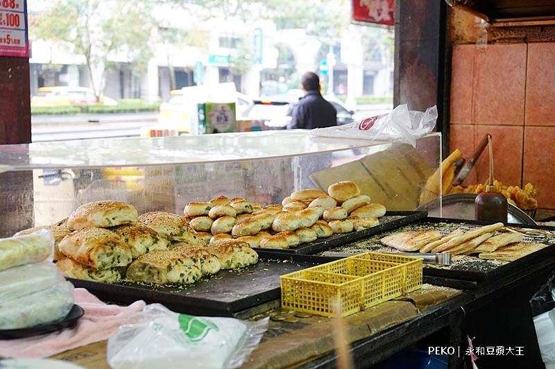 大安站早餐.永和豆漿大王.大安站美食.蟹殼黃.永和豆漿菜單.台北蟹殼黃.