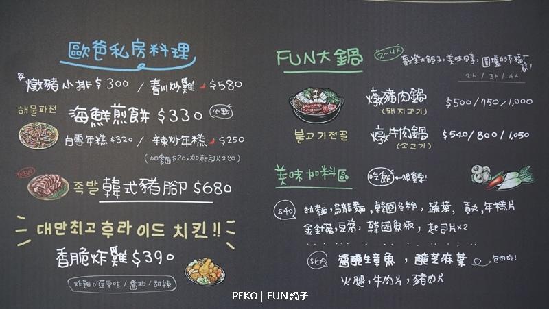 FUN鍋子.永和韓式料理.永和美食.景平站美食.FUN鍋子菜單.馬鈴薯排骨湯.