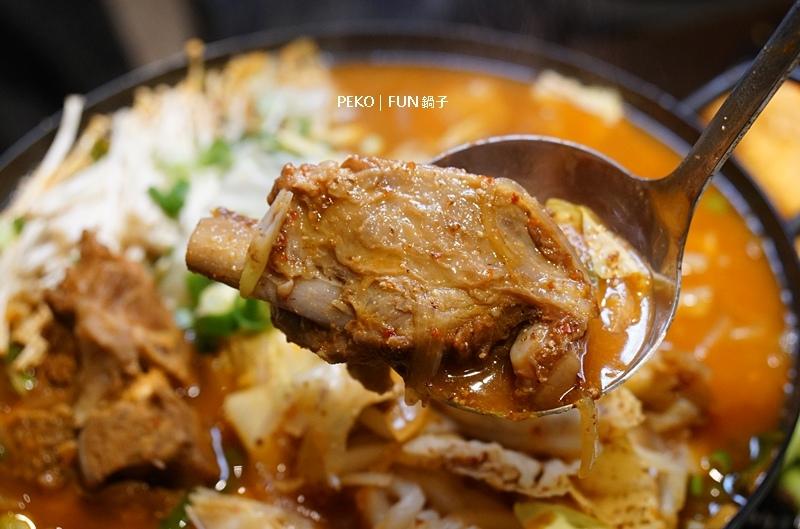 FUN鍋子.永和韓式料.永和美食.景平站美食.FUN鍋子菜單.馬鈴薯排骨湯.