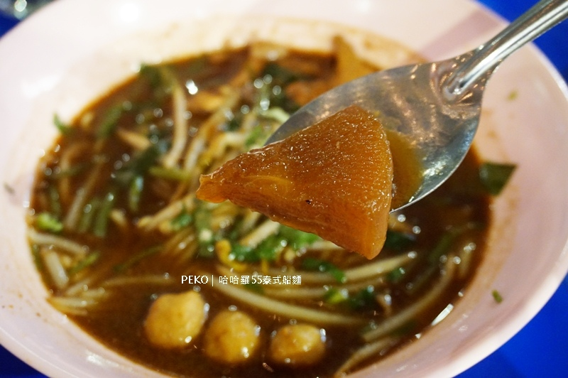 板橋泰式料理.哈哈羅55泰式船麵.哈哈羅菜單.泰式米粉湯.哈哈羅板橋.府中美食.