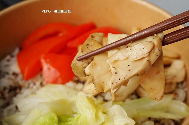 板橋健康餐盒