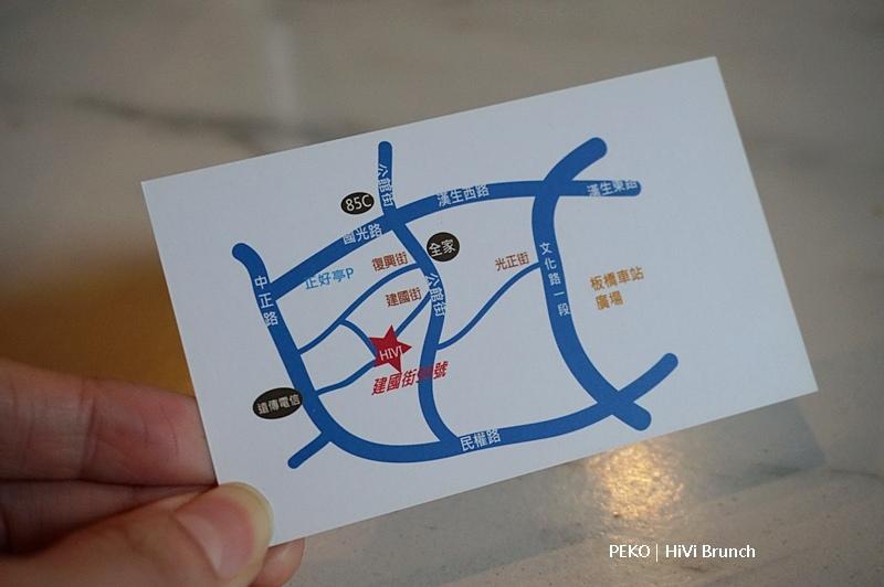 板橋早午餐.HiVi Brunch.日日.HiVi菜單.建國街.板橋美食.板橋車站美食.