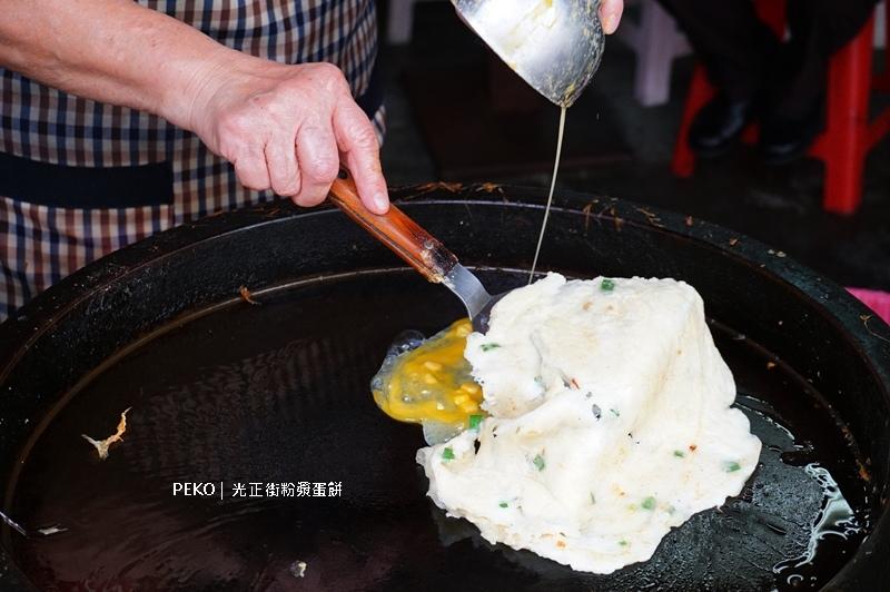 光正街粉漿蛋餅.粉漿蛋餅.麵糊蛋餅.光正街蛋餅.板橋蛋餅.板橋車站美食.