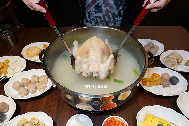 新莊韓式料理.新莊美食.韓雞雞.韓雞雞菜單.韓國一隻雞.韓吃一隻雞.新莊火鍋.新莊美食.新莊一隻雞.孔陵一隻雞.陳玉華一隻雞.