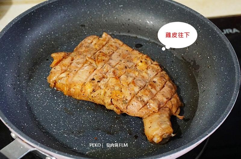 發肉覓.舒肥雞胸肉.氣炸鍋料理.團購美食.懶人料理.舒肥料理.低醣便當.低溫烹調.健康餐.