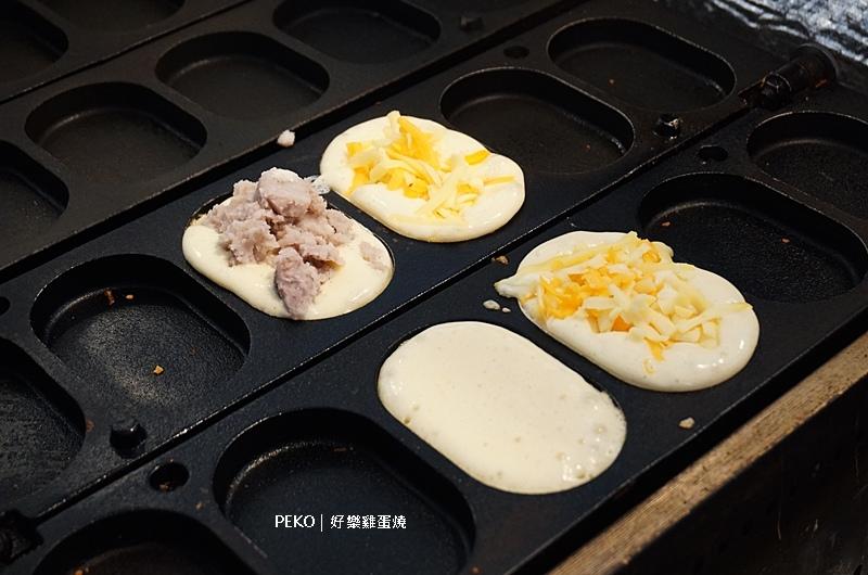 龍山寺美食.好樂雞蛋燒.萬華美食.龍山寺好吃.雞蛋糕.萬華雞蛋糕.龍山寺雞蛋糕.