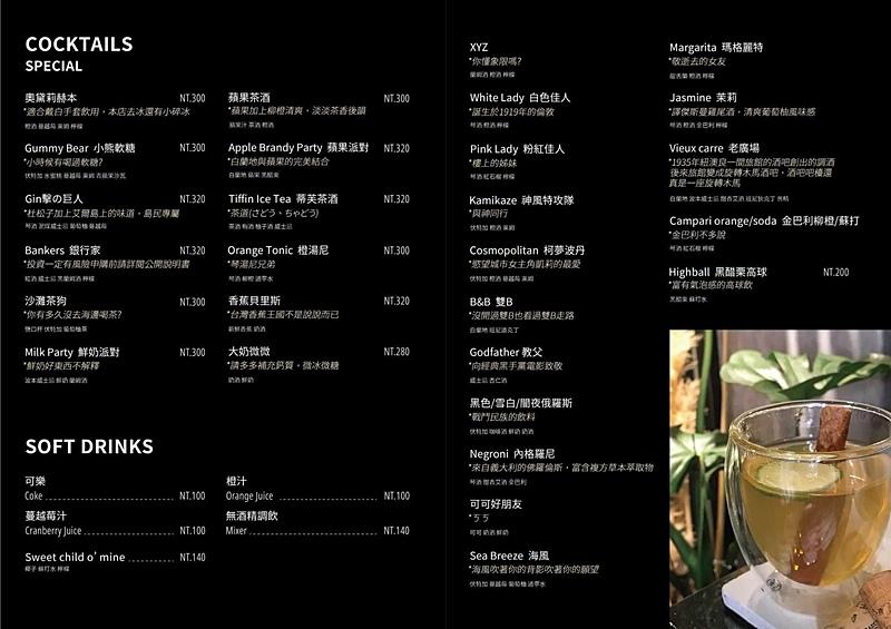 V&O餐酒館.台北餐酒館.中山站美食.中山站餐酒館.台北中東美食.中東料理.地中海料理.中東料理.黎凡特料理.