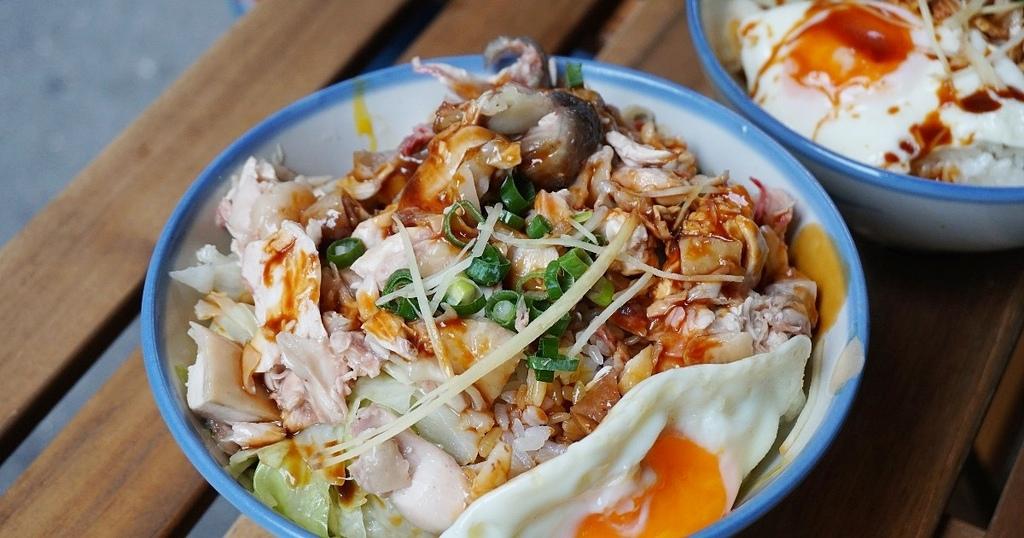 竹林雞肉.竹林雞肉菜單.竹林雞肉飯.永和美食.永和雞肉飯.頂溪站美食.銷魂雞飯.