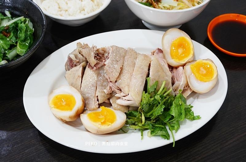 北門站美食.黑點雞肉食堂.黑點雞肉.台北雞肉.華亭街美食.黑點雞肉食菜單.台北雞肉飯.