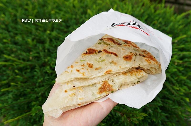 老郭舖山東蔥油餅.萬華美食.雙和市場美食.山東蔥油餅.雙和市場蔥油餅.萬華雙和市場.
