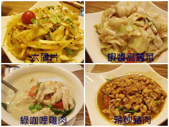 泰味廚房3.jpg