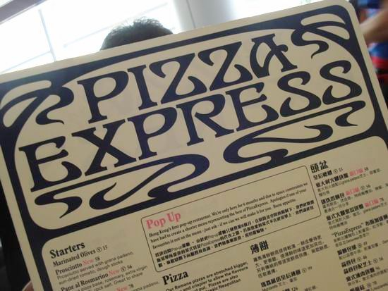 PIZZAEXPRESS1.JPG