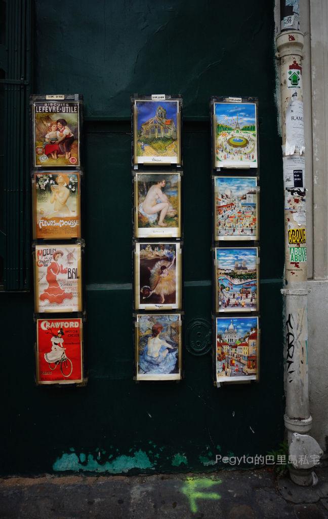 法國巴黎旅遊113.jpg