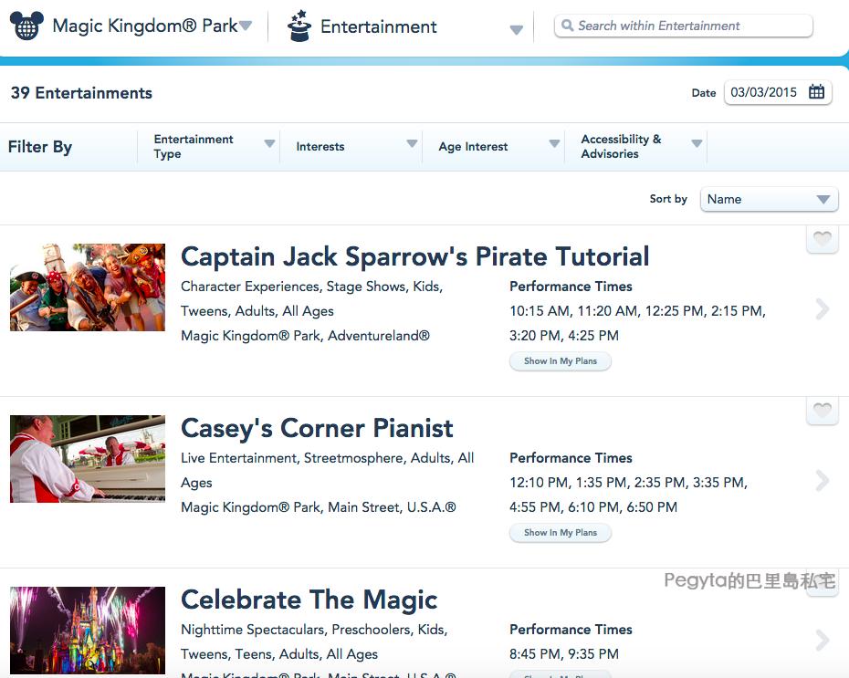 美國奧蘭多迪士尼樂園上網預定活動方法