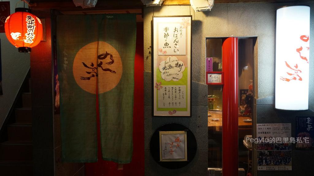 日本京都奈良櫻花旅遊9.JPG