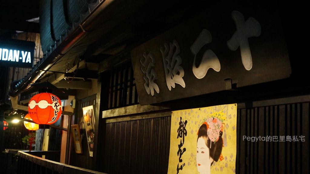 日本京都奈良櫻花旅遊65.JPG