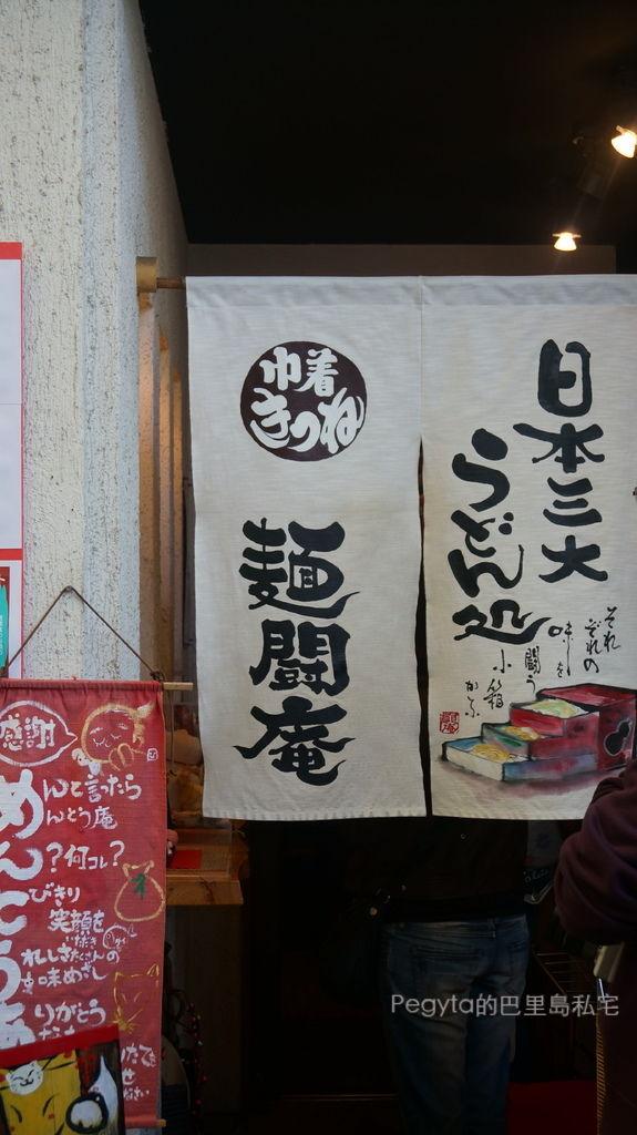 日本京都奈良櫻花旅遊270.JPG