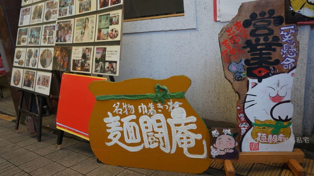 日本京都奈良櫻花旅遊271.JPG