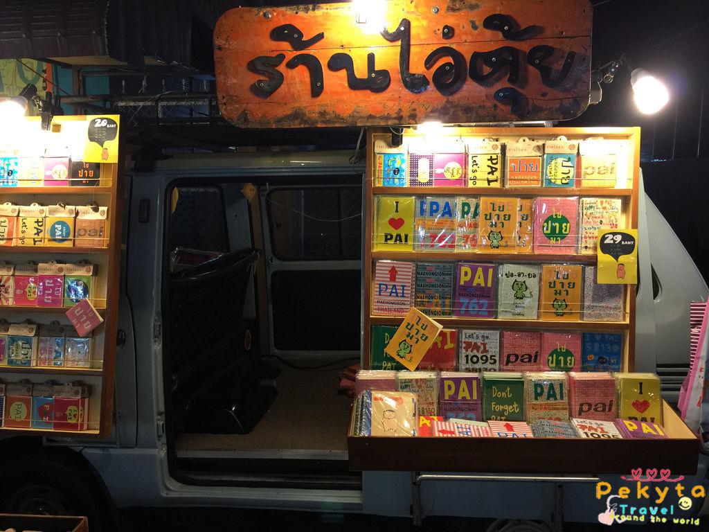 泰國清邁推薦住宿美食自由行147.jpg