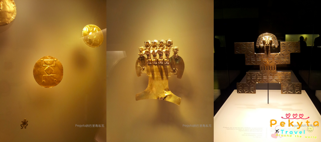 波哥大黃金博物館