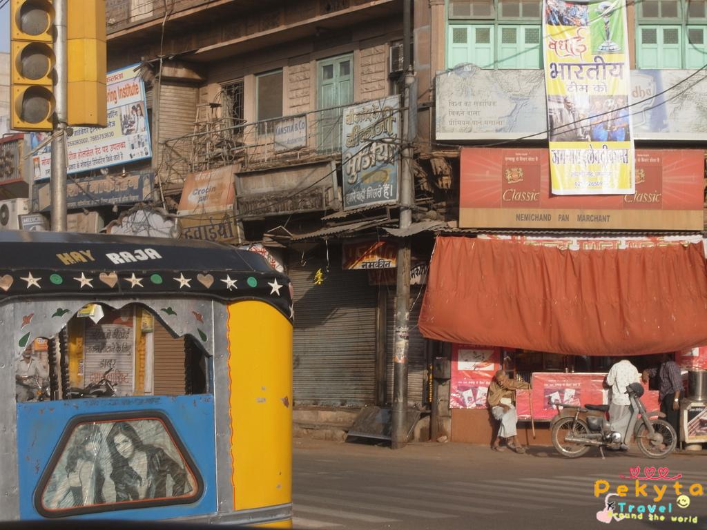 印度黃金城市旅行部落格1