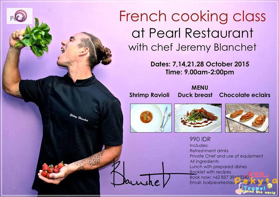 巴里島餐廳美食推薦