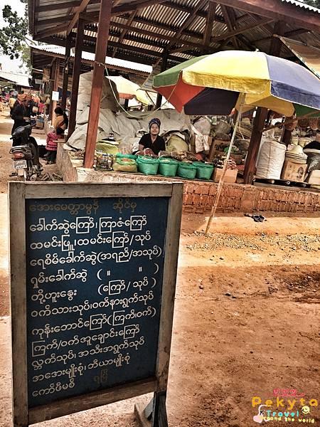 緬甸旅行資料部落格遊記29.jpg
