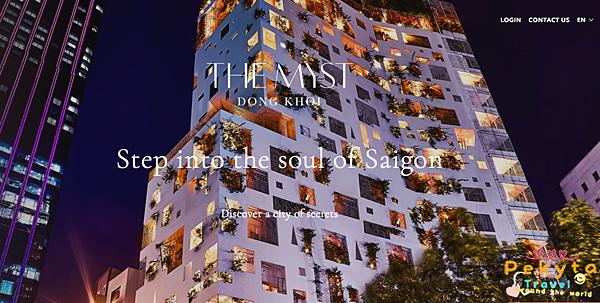 西貢飯店推薦