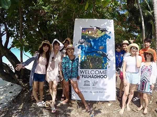 Maldives Finolhu自助旅行