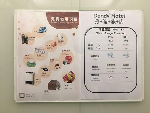 台灣旅行住宿景點推薦_2939.JPG