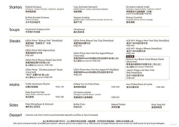 台北教父牛排午間菜單_3126