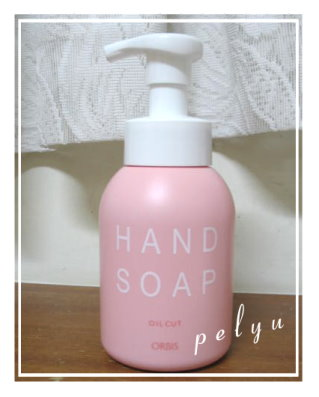 ORBIS HAND SOAP.jpg