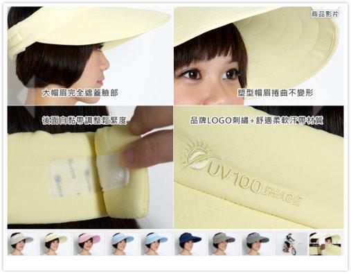 UV100_8.jpg