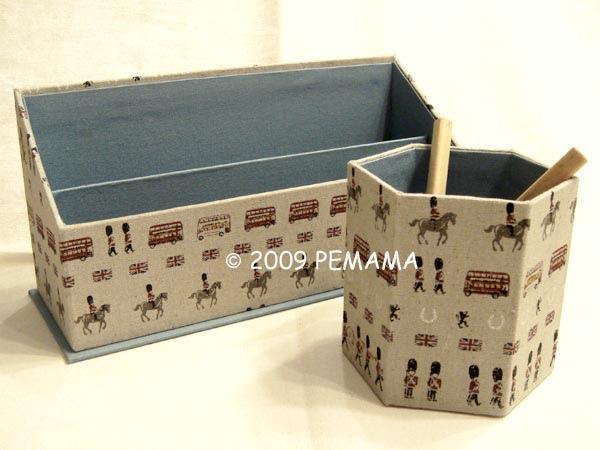 英倫風書報盒+筆筒