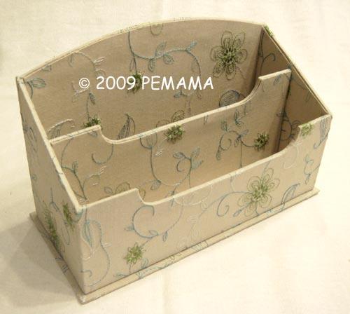 提花書報盒