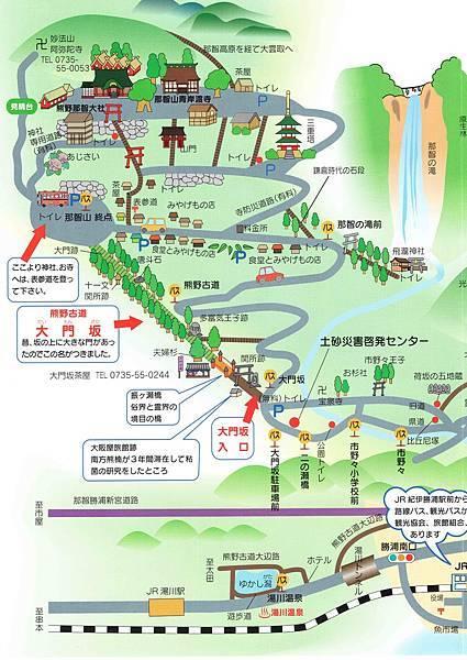 熊野古道詳圖.jpg