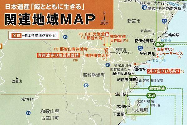 那智山MAP.jpg