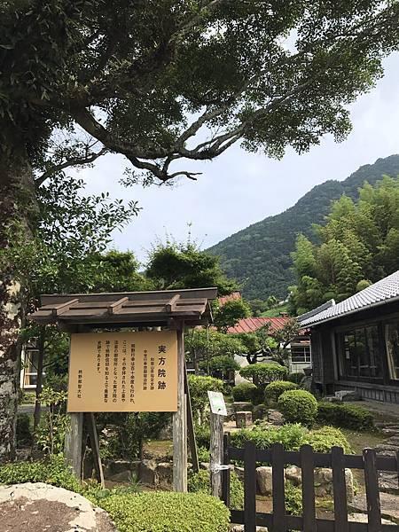 日本天皇那智山暫時住所.jpg