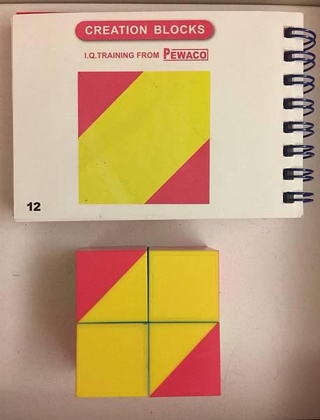 方塊遊戲4_1.jpg