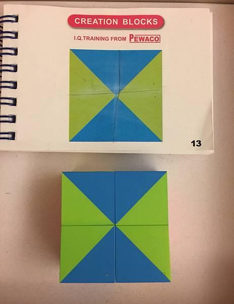 方塊遊戲4_2.jpg