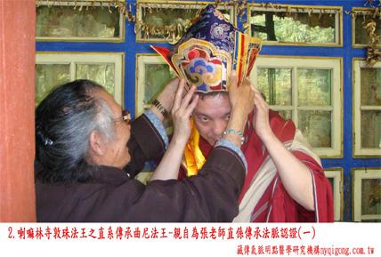 敦珠法王直系傳承曲尼法王為張老師戴上蓮師帽授記為仁波切.JPG
