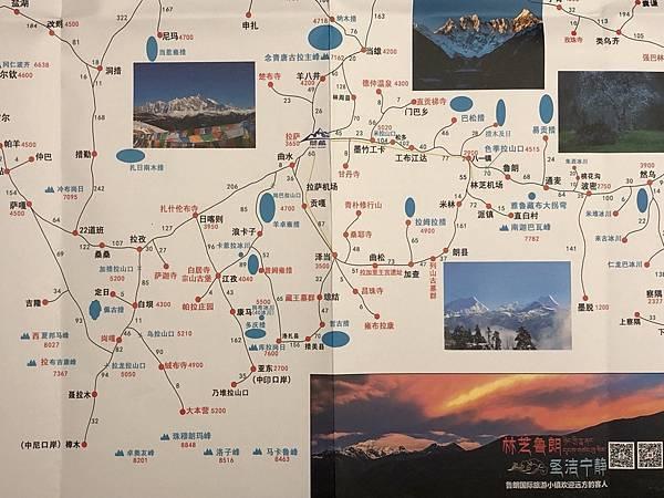 西藏地圖.jpg