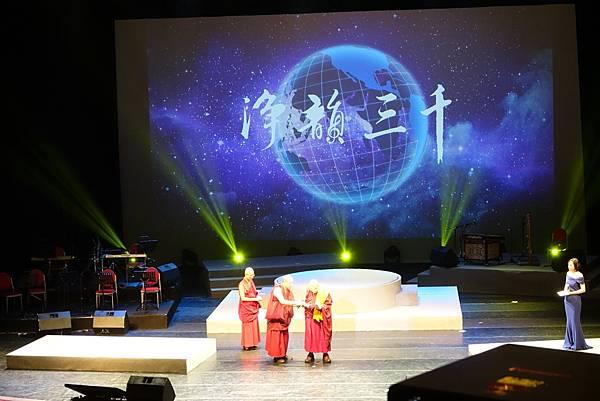 夏巴曲傑仁波切於淨賴三千給予達賴喇嘛的祝福賀言1.jpg