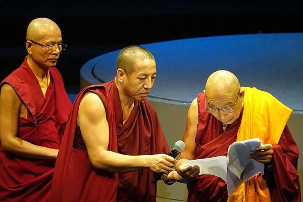 夏巴曲傑仁波切於淨賴三千給予達賴喇嘛的祝福賀言2.jpg
