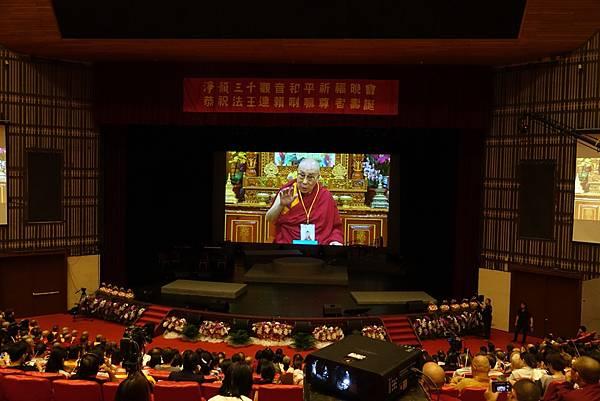 淨賴三千達賴喇嘛的開示.jpg