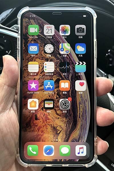 IPhone Xs Max 1.jpg